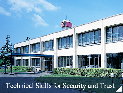 Technical Skills for Security and Trust